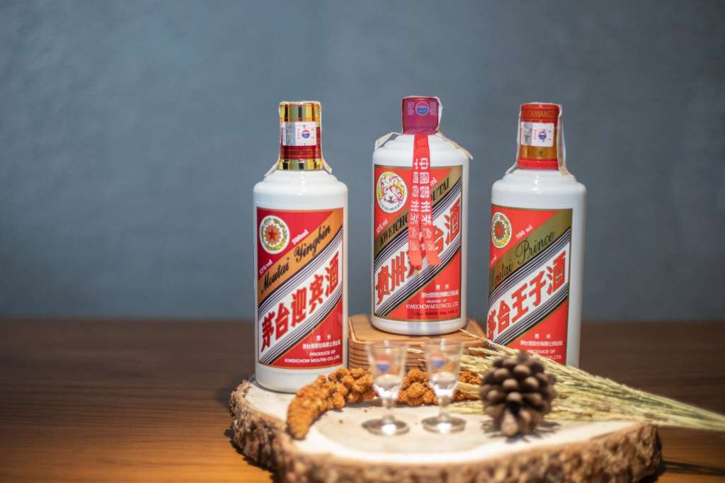 Moutai-Yingbin-Flying-Fairy-and-Prince1