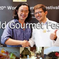 <b>Wine Dinner World Gourmet Festival with Chef Andre...</b>