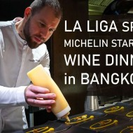 <b>LA LIGA SPANISH FOOTBALL LEAGUE MICHELIN-STAR CHEF...</b>
